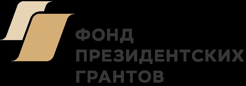 Юридическая помощь болгария