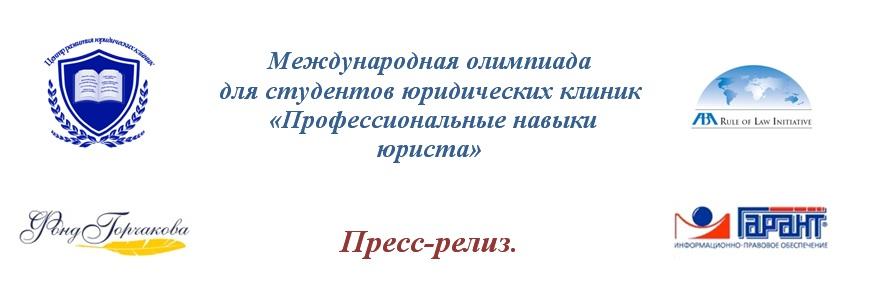 Юрист жкх хабаровск
